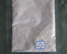 Aluminium Nitride ALN Nano Powder